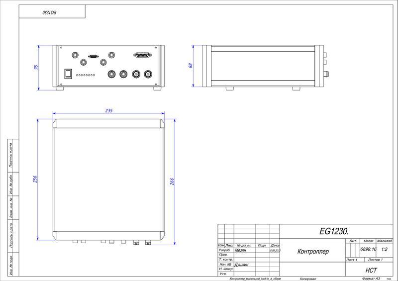 EG1000 Drawing