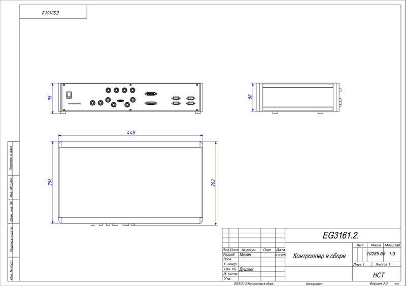 EG-3061 Drawing